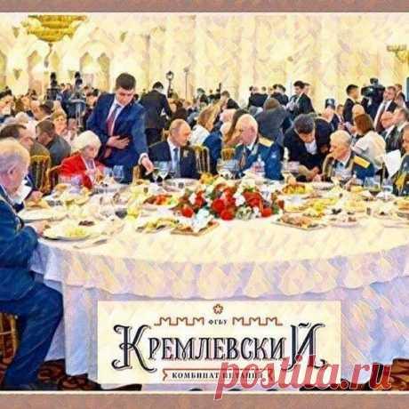 (2) Pinterest Захмылова Комбинат Питания Кремлевский. Руководство.