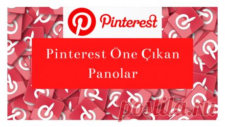 Pinterest Öne Çıkan Panolar Nasıl Açılır 2020 Pinterest Öne Çıkan Panolar Nasıl Açılır 2020,pinterest öne çıkan panolar nasıl nasıl yapılır resimli olarak anlattım.#pinterest,#pinterestpano,#pinterestdersleri,#pinterestöneçıkanlar,