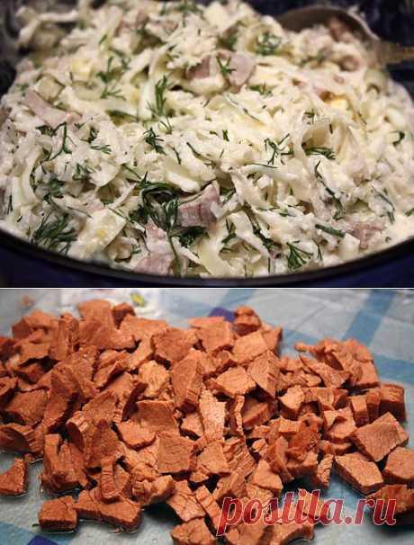 Салат «Ташкент». В салате присутствует мясо, редька и куриные яйца. Салат обычно заправляется сметаной.