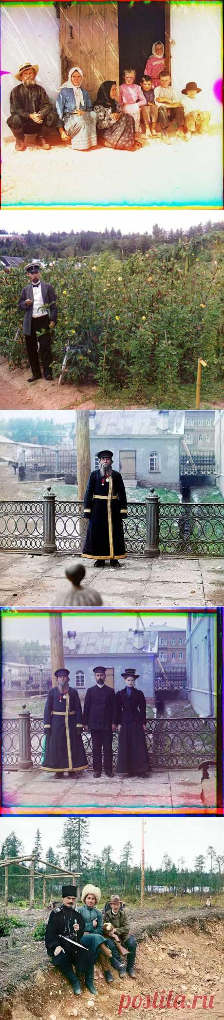 (+1) - Самые первые цветные портреты жителей России (ФОТО)   САМЫЙ СОК!