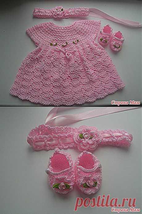 Комплект для новорожденной принцессы.