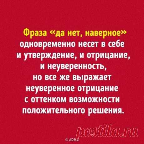 Русский язык может свести с ума даже тех, кто знает его с рождения. Вот 18 доказательств: bit.ly/30ZxPVu: