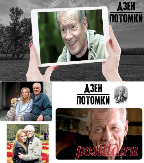 Михаил Жигалов поделился о проблемах во взаимоотношениях детей   Потомки   Яндекс Дзен