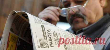 В Госдуме безработных предпенсионеров предложили штрафовать