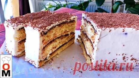 Швейцарский торт – один из самых вкусных тортов! Очень вкусный торт. Конечно, придется немного поработать над ним, но результат того...