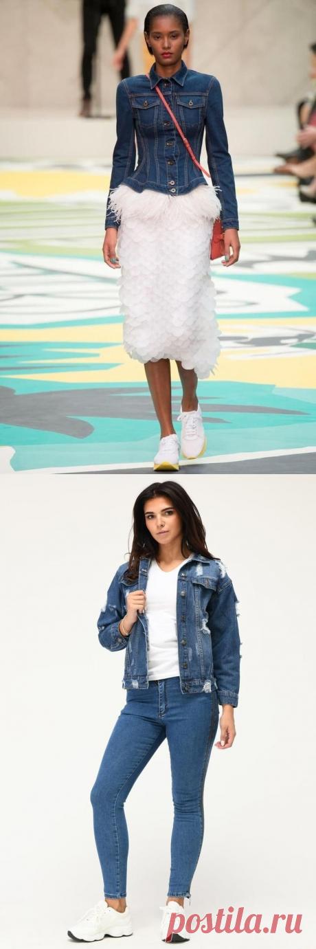 С чем носить джинсовую куртку: модные идеи