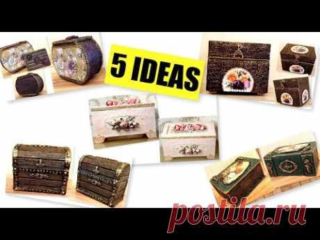 DIY/5 Beautiful cardboard boxes ideas/ Jewelry Boxes /Cardboard craft