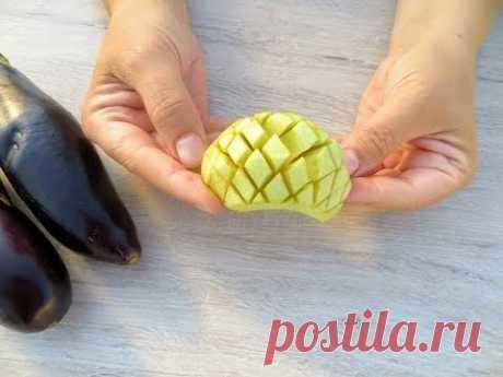 Нарезаем баклажаны ромбиком и никто не догадается из чего это блюдо / Eggplant in sauce