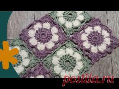 Очень красивый узор для пледа или покрывала. Вязание для начинающих.Сrochet blanket