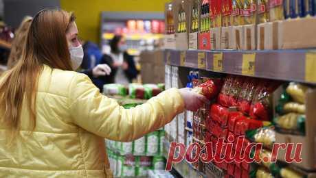 Росстат начнет считать инфляцию по-новому С нового года Росстат планирует начать введение нового метода расчета инфляции. Об этом сообщает РБК со ссылкой на презентацию замруководителя Росстата по цифровой трансформации Григория Остапенко.