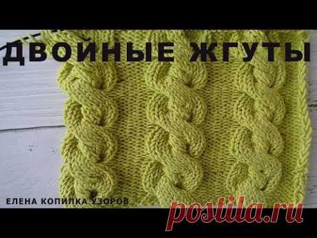 Узор спицами Двойные жгуты схема и описание/ Pattern knitting Double strands