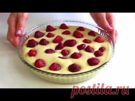 Нежный ягодный пирог: перемешал, испек - готово!