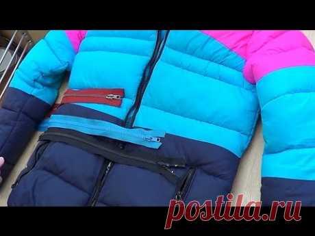Как заменить молнию на куртке