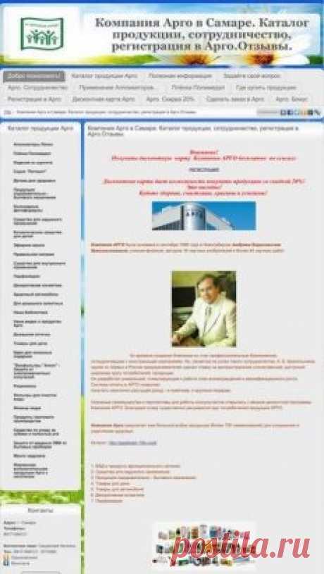 """Друзья, если Вы желаете проверить свой сайт на адаптивность под мобильные устройства, можете воспользоваться проверенным сервисом google, https://developers.google.com/speed/pagespeed/insights Нужно всего лишь ввести URL веб-страницы  вашего сайта или блога в окошечко и нажать """"анализировать"""" Мобильная версия моего сайта https://applikator.10ki.ru/ такова - 68 баллов Это и не много, но и не мало."""