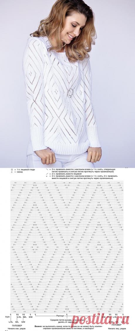 Элегантный белый джемпер - схема вязания спицами. Вяжем Джемперы на Verena.ru