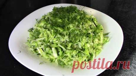 Салат, который можно есть столько, сколько душа пожелает! Салат из капусты и огурцов.