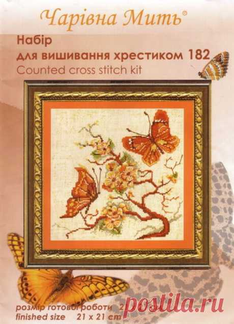 Charivna Mit 182- схема вышивки бабочки и цветы