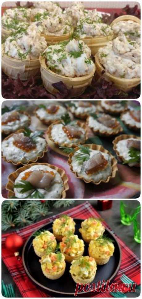 Тарталетки с селедочной начинкой - аппетитно и красиво! - interesno.win