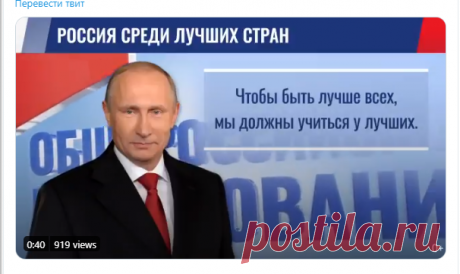 "Рустем Адагамов on Twitter: ""🇸🇳🇷🇺🇧🇮 Учиться у лучших! https://t.co/viRQSgjMba"" / Twitter"