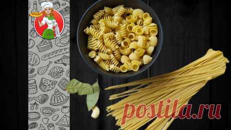 А что вы знаете о макаронах? | Рецепты от Джинни Тоник | Яндекс Дзен