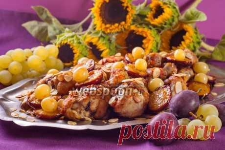 Курица в духовке со сливой и виноградом рецепт с фото, как приготовить на Webspoon.ru