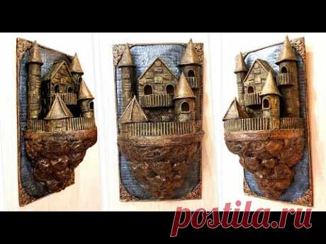 DIY/Magic Castle from recycled cardboard/Paper crafts/Wall decor