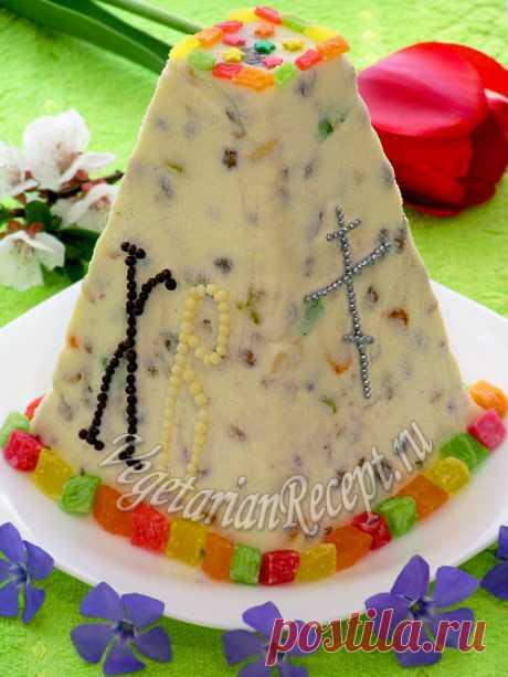 Творожная пасха - рецепт с фото и видео вкусной пасхи из творога без яиц | Вегетарианские рецепты «Приготовим с любовью!»