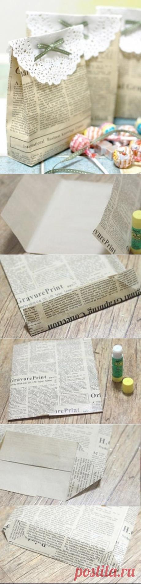 Пакет из газеты
