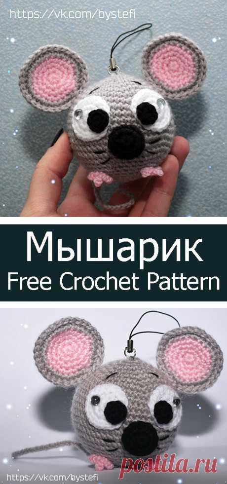 PDF Мышарик. FREE amigurumi crochet pattern. Бесплатный мастер-класс, схема и описание для вязания амигуруми крючком. Вяжем игрушки своими руками! Мышь, мышка, крыса, rat, ratte, мышонок rato, sıçan, mouse, maus, souris, myši, fare. #амигуруми #amigurumi #amigurumidoll #amigurumipattern #freepattern #freecrochetpatterns #crochetpattern #crochetdoll #crochettutorial #patternsforcrochet #вязание #вязаниекрючком #handmadedoll #рукоделие #ручнаяработа #pattern #tutorial #häkeln #amigurumis