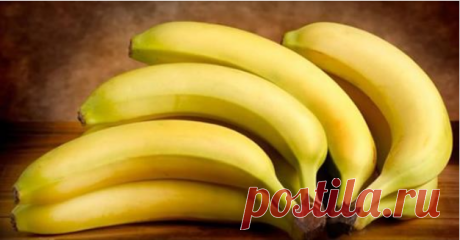 7 ПРОБЛЕМ, С КОТОРЫМИ БАНАНЫ СПРАВЛЯЮТСЯ ЛУЧШЕ ВСЯКИХ ТАБЛЕТОК Пришло время выбросить таблетки и заменить их на бананы!