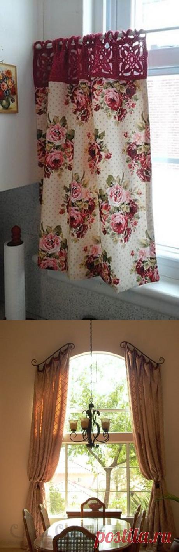 19 красивейших способов подвешивания штор | Мой дом