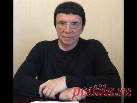 Кашпировский: Оздоровительный сеанс из Москвы. 23.04.2020 г.