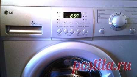 Как я очищаю Стиральную Машину от Накипи без Бытовой Химии Лайфхак | Грузинская Кухня от Софии | Яндекс Дзен