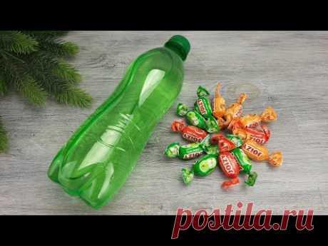 Взяла Конфеты и Пластиковую Бутылку и сделала Обалденный НОВОГОДНИЙ ПОДАРОК
