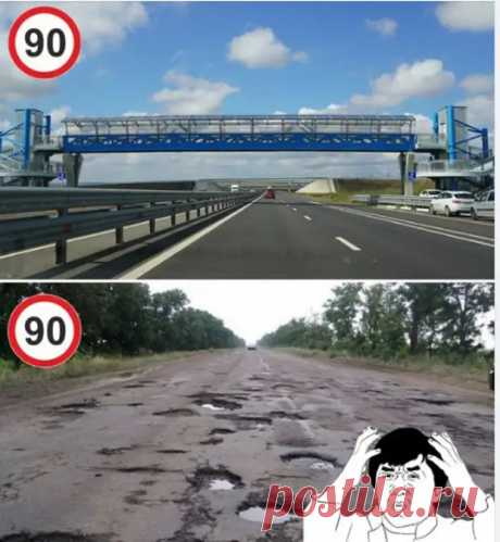 На дорогах РФ уже нет комфортного передвижения... - ☭КОМПАС - медиаплатформа МирТесен