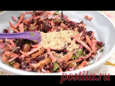 Салат из Свеклы, Яблок и Грецкого ореха/ Çuğundur Salatı