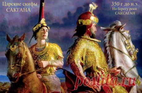 Путешествие в древнюю историю.