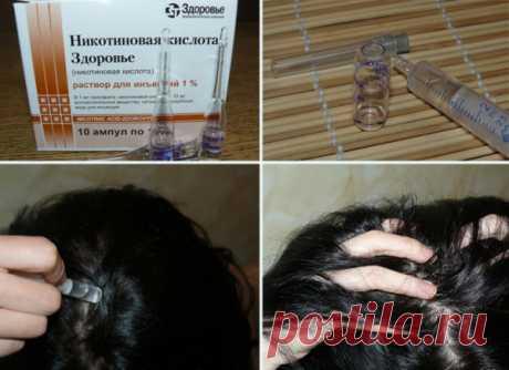 Никотин для волос, никотиновая маска для быстрого роста локонов, рецепты с никотинкой, фото и видео
