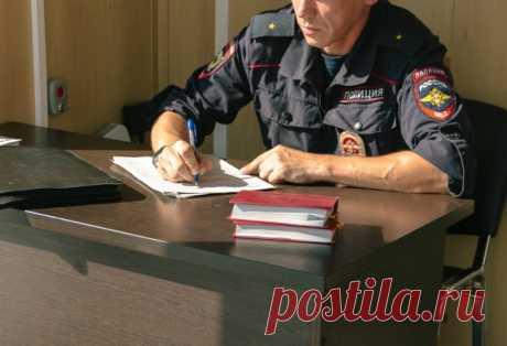 Как правильно составить заявление в полицию - Голощапова Анастасия Александровна, 10 августа 2020