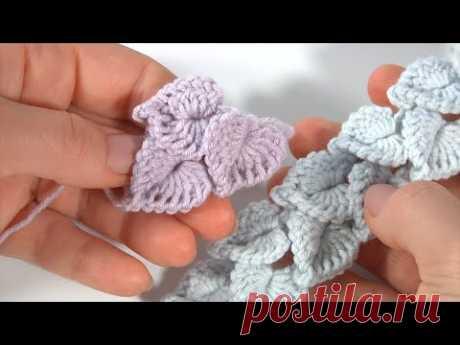 Сразу захотите попробовать / Вязание листика-сердечка крючком / 3D-схемы вязания крючком