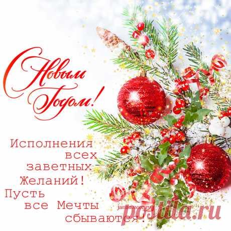 ЖИЗНЬ. красивые стихотворения о жизни - Любимые стихи, красивые строки ...