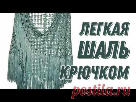 Легкая шаль крючком. СО СХЕМОЙ В КАЖДОМ РЯДУ/patern for shawl crochet