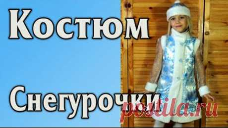 Костюм Снегурочки (Шитье и крой), Кокошник – Журнал Вдохновение Рукодельницы