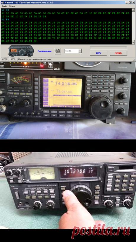 Радиолюбитель RA4A - Онлайн радиоприемники. Web SDR.