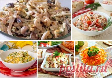 Салаты с морепродуктами: 5 рецептов