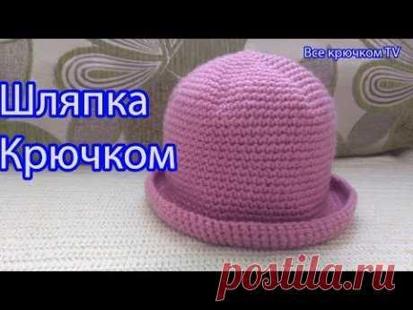 Шляпка крючком с полями Crochet hat Все крючком TV - YouTube
