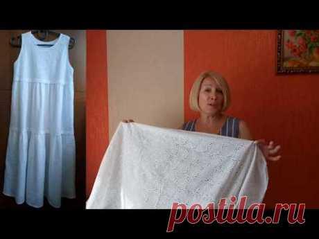 Шьем платье сарафан с оборками из ткани ПРОШВА. Как изменить выкройку? Часть 1 КРОЙ