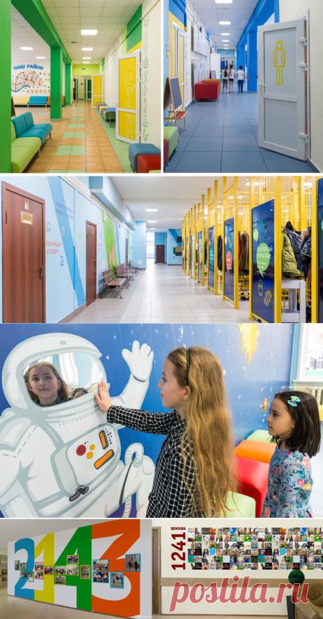 Педсовет. 10 возможностей оформления стен в школе.