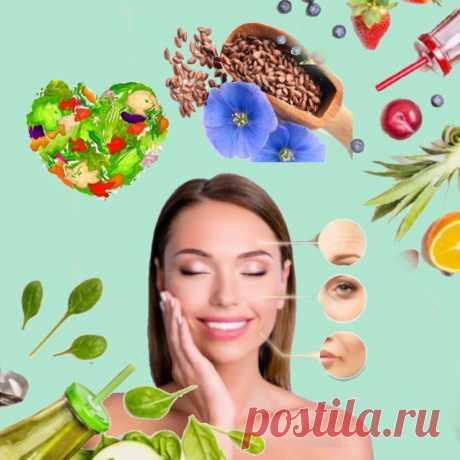 Лицо без морщин. Рассказываю секрет натурального ботокса для лица | В здоровом теле здоровый дух | Яндекс Дзен