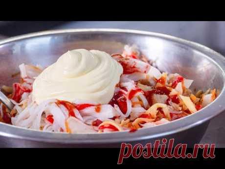 Салат с крабовыми палочками, курицей, болгарским перцем, морковью и помидорами.  Народный рецепт Коралл или Красное море